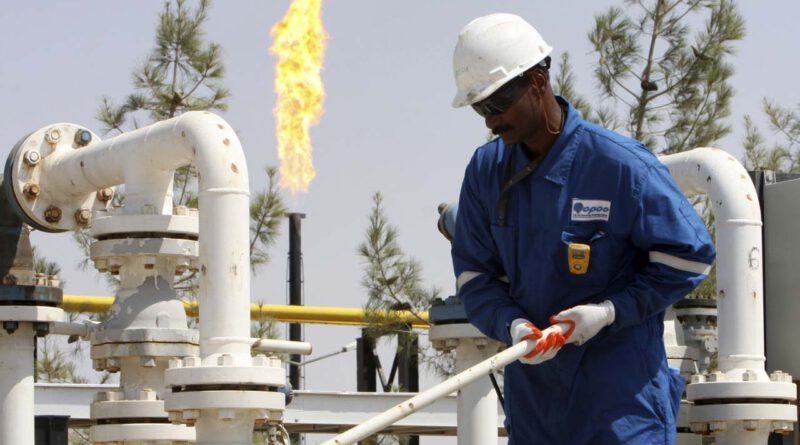 oil and gas, job loss, Ghana