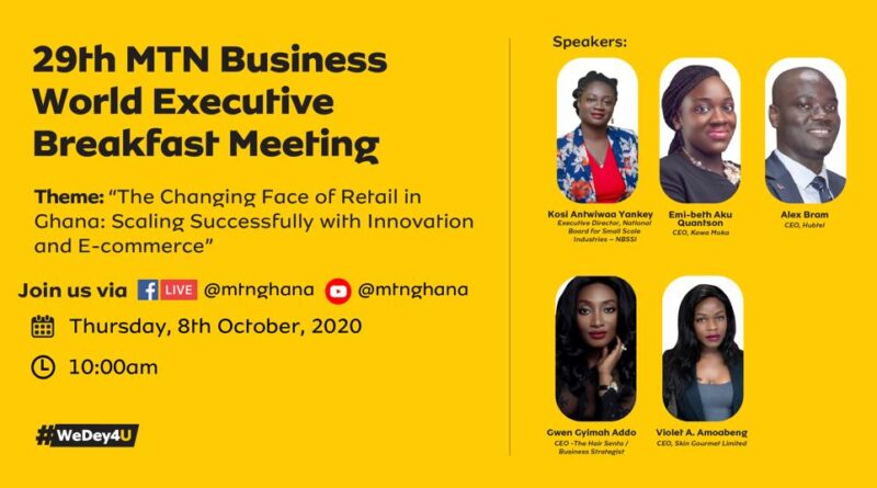 Business Breakfast Series, MTN, Ghana