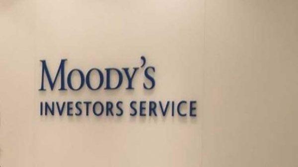 Moody, GDP, Ghana, growth rate