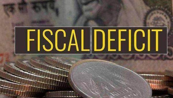 Ghana's fiscal deficit, Ghana's fiscal deficit