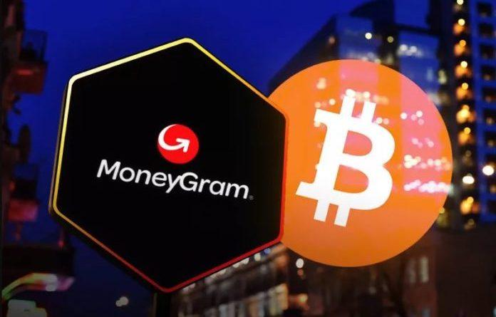MoneyGram, cryptocurrency, bitcoin