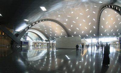 Qatar, Hamad International, luxurious airport